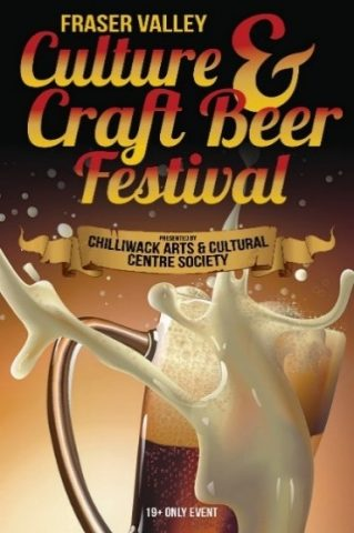 Fraser Valley Culture & Craft Beer Festival @ Chilliwack Cultural Centre |  |  |