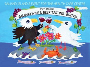 Galiano Wine & Beer Tasting Festival @ Galiano Lions Park | Mayne Island | British Columbia | Canada
