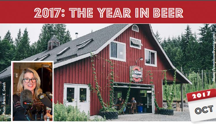 The Top 3 BC Craft Beer Newsmakers Of 2017