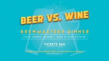 CRAFT Beer vs. Wine Brewmaster's Dinner @ CRAFT Beer Market | | |